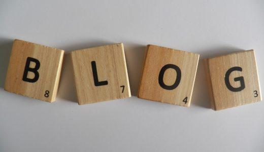 ブログ記事は毎日書き続けるべき?毎日更新のメリットと収益性との相関関係
