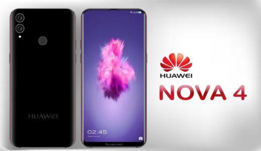 Huawei Nova4日本発売日はいつ?価格・スペックをNova3と比較!