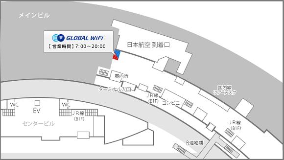 新千歳空港国内線ターミナルビル 1階